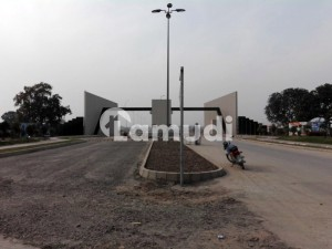 Etihad Town 8 Marla Commercial Plot On 150 Ft Road