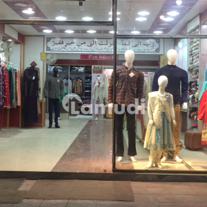 Commercial Shop Is Available For Rent