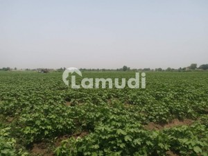 4 Acre Agricultural Land For Sale