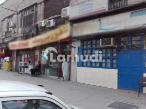 Main Ferozpur Road Commercial Office Is Available For Sale