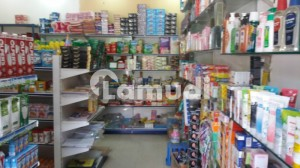 64 Sq Feet Departmental Store For Sale