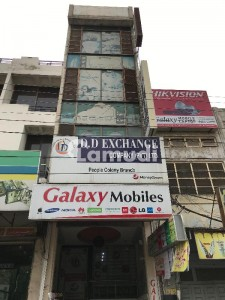 Shop For Rent In Ab Plaza Building