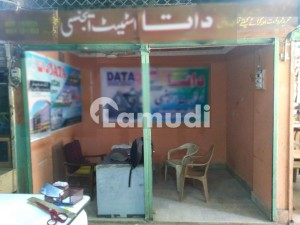 10 Yard Commercial Shop For Sale