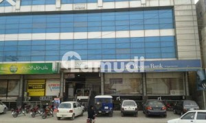 2 Kanal Commercial Building For Sale In Mirpur Azad Kashmir