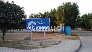 New Installment Deal Blockbuster Opportunity Beautiful Location On Huge Discount In Olc Block B Residential Plot File For Sale