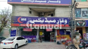 Waqar Medical Store - Building Is Available For Sale