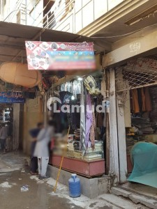 Commercial Shops Available For Rent