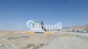Plot File Is Available For Sale At Dha Quetta
