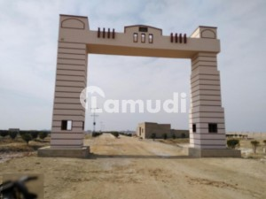 A Corner Residential Plot For Sale In Mian Qazi Ahmed Mor