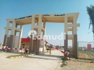 Plot Is Available For Sale Kings Al Ahmed Town Project Mangopir Road