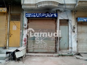Commercial Building Is Available For Sale