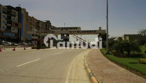 Commercial Plot File Is Available For Sale In G Block