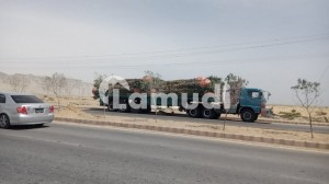 Industrial Land Available In New Masterplan Shankani Dar