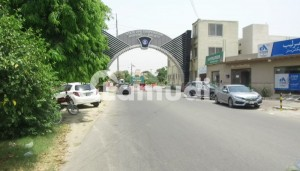 1 Kanal Plot For Sale In State Life Housing Phase 1 Lahore