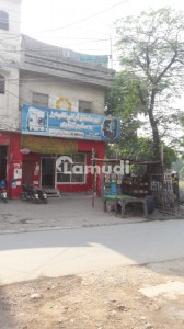 Commercial Plaza For Sale