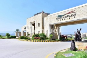 5 Marla Developed Street 6a Plot For Sale Sector H Bahria Enclave Islamabad