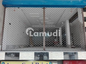Shop Available For Rent On Peco Road Multan Road