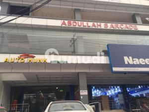 Commercial Building For Rent  In Abdullah Arcade On Satiana Road Faisalabad