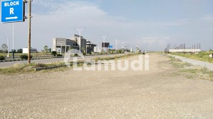 The Good Location Plot For Sale In Block R New City Phase 2 Wah