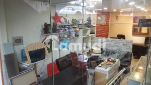 Shop 235 Sq Ft Lower Ground Floor For Sale