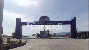 900 Sq Feet Commercial Plot Available For Sale