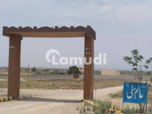 Plot For Sale In Alam City Attock