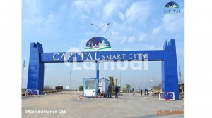 Avail best Opportunity In Capital Smart City