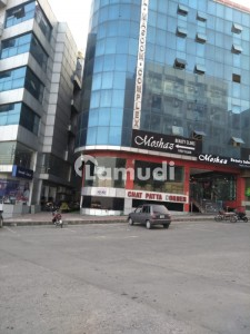 Commercial Shop On Ground Floor For Rent In Bahria Town Phase 4 Civic Center