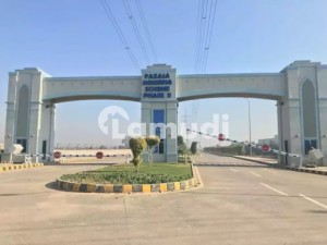 10 Marla Residential Plot Is Available For Sale In Fazaia Housing Scheme Phase 2 Lahore