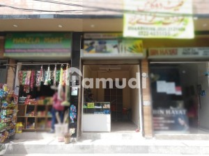 Plaza Shop Is Available For Sale
