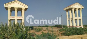 Leased Plot For Sale In Muslim City Scheme 45 Boundary Wall Project