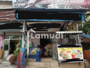 Commercial Shop Available For Sale Urgently In Cantt Sialkot
